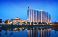 Howard Johnson Dream Sea Resort Weihai 5*