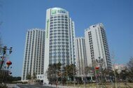 Holiday Inn Express Hotel Weihai 4*